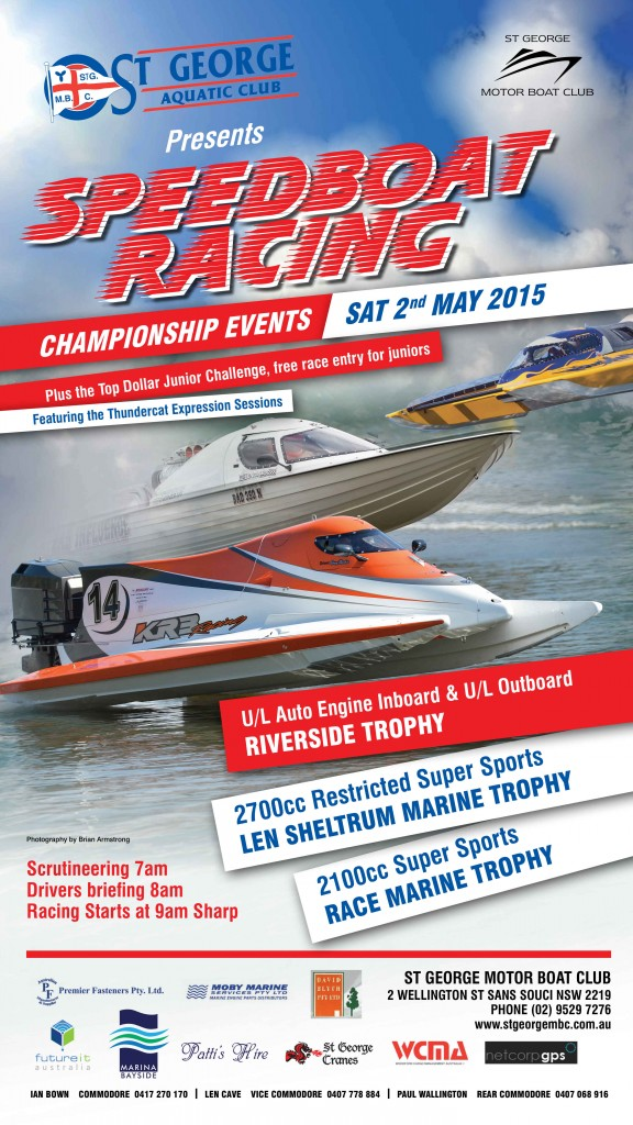 Aust Championship Racing 2nd May 2015 Kogarah bay