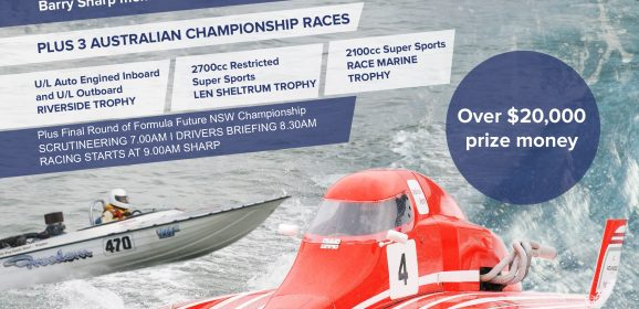 2017 SPEEDBOAT SPECTACULAR RESULTS