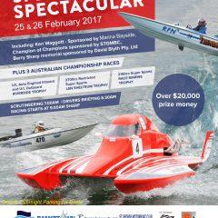2017 Speedboat Spectacular
